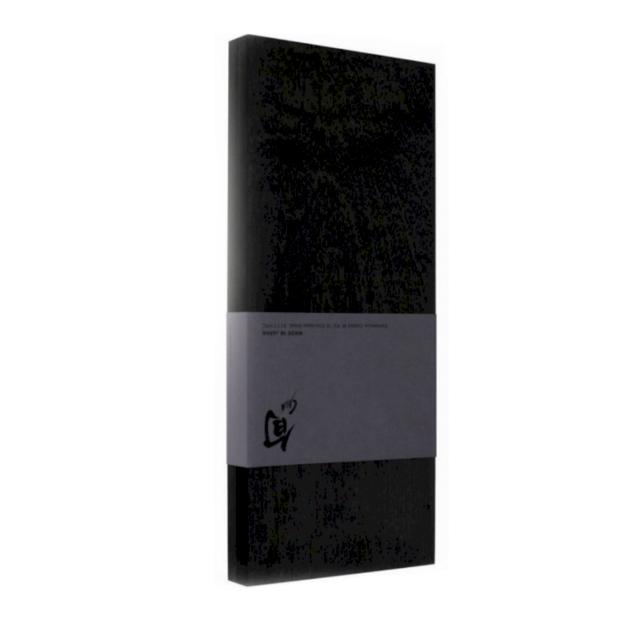 Kai Shun Classic Carving Set 2 Pieces (DMS-200)