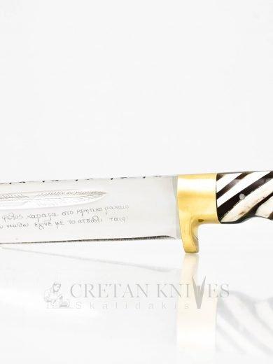 Μαχαίρι Κρητικό Χειροποίητο Σκαφιδωτό Inox με Μπρούτζινή Κεφαλή Κρητικού Ν0 7