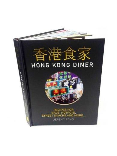 Dexam Hong Kong Diner, Jeremy Pang (Αγγλικη έκδοση)